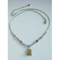 Ожерелье серебристое с желтым   крупным  фианитом